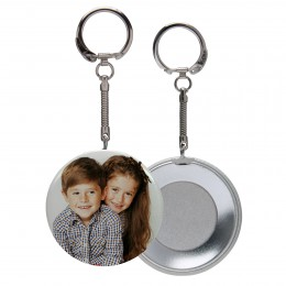 Wholesale keychain backing for neil button machine